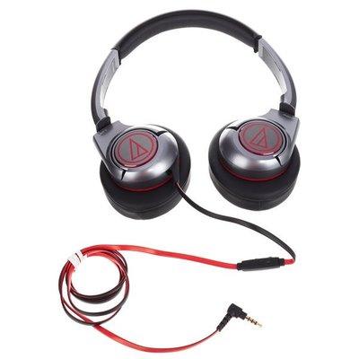 Audio Technica ATH-AX5iS | Zwart | Koptelefoon