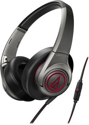Audio Technica ATH-AX5iS GunMetal