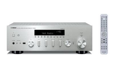 Yamaha R-N 602 Zilver