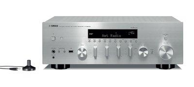 Yamaha R-N803D zilver