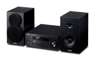 Yamaha MCR-N470D zwart