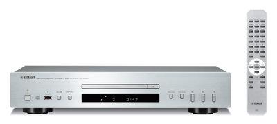 Yamaha CDS-300 zilver