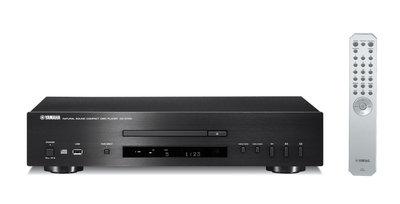 Yamaha CDS-700 zwart