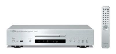 Yamaha CDS-700 zilver