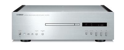 Yamaha CDS-1000 zilver