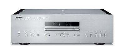 Yamaha CDS-2100 zilver