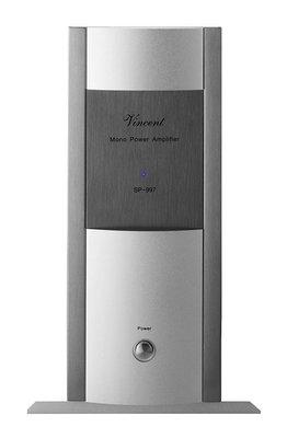 Vincent SP-997 zilver