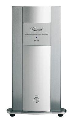 Vincent SP-998 zilver