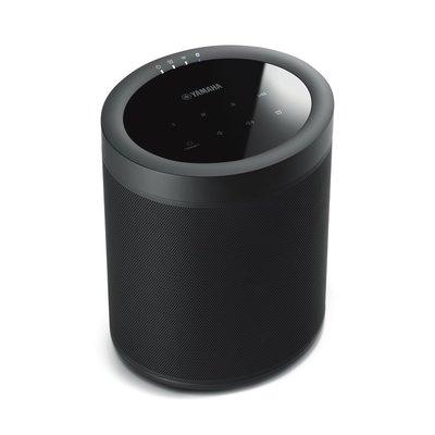 Yamaha MusicCast 20 zwart
